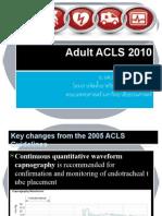 ACLS 2010