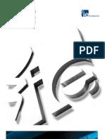 AF_Fundacion_IE