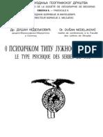 Dušan Nedeljković - O psihičkom tipu Južnosrbijanaca