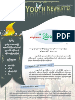 Fire Youth Newsletter Vol.1 No.13