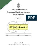 Geometry 01512