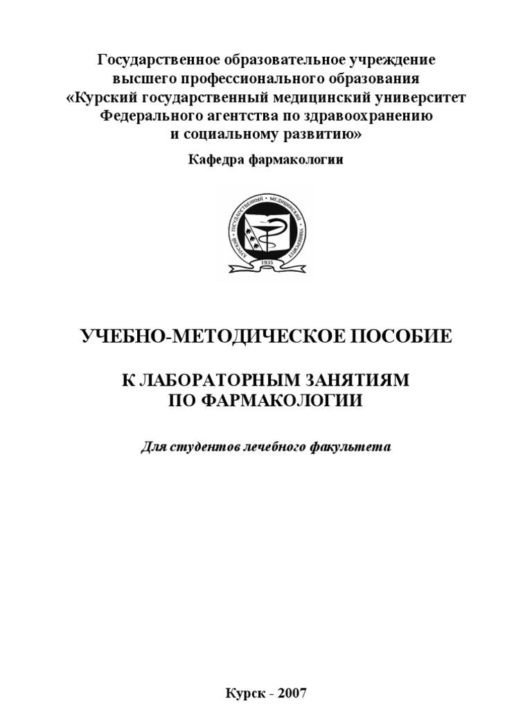 Когал рецепт азербайджанская кухня
