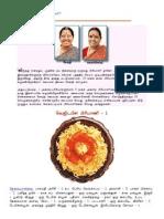 3266 281213 Tamil Biriyani Book Download 30 Varities Biriyani