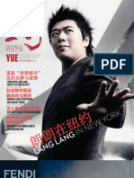 YUE-2011-BOOK