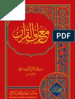Maariful Quran -Volume 4- Shaykh Mufti Muhammad Shafi (r.a)