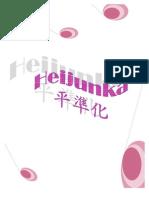 Heijunka_trabajo[1]