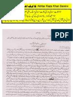 Akhtar Raza Khan Barelvi Ka Fatwa ! Dawat e Islami Maslak e Ala Hazrat K Mubalig Nahi Hai
