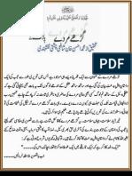 Dawat e Islami K Garhy Murday Part 02