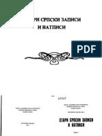 Lj. Stojanović - Stari srpski zapisi i natpisi