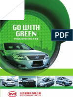 BYD Annual Report 2011