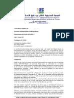 Carta abierta a la Secretaria de Estado Sra. Hillary Clinton con motivo de su inminente visita al Magreb