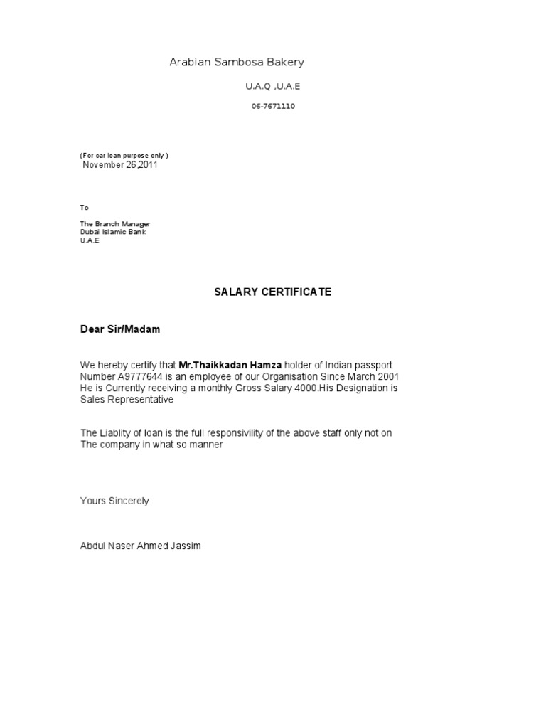 Sample salary certificate letter dubai images certificate design sample salary certificate bank image collections certificate sample salary certificate bank loan images certificate design sample yadclub Images