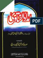 Imdadul Fatawa -Volume 2- By Shaykh Ashraf Ali Thanvi (r.a)
