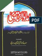 Imdadul Fatawa -Volume 3- By Shaykh Ashraf Ali Thanvi (r.a)