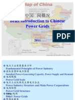 2(Liu Yunpeng)Brief Introduction to Chinese Power Grids