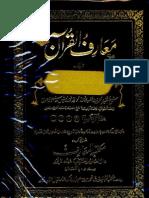 Maarif -Ul- Quran -Volume 3- By Shaykh Muhammad Idrees Kandhelvi (r.a)