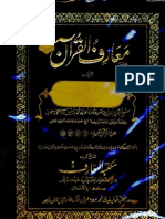 Maarif -Ul- Quran -Volume 4- By Shaykh Muhammad Idrees Kandhelvi (r.a)