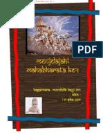Menjelajahi Mahabharata