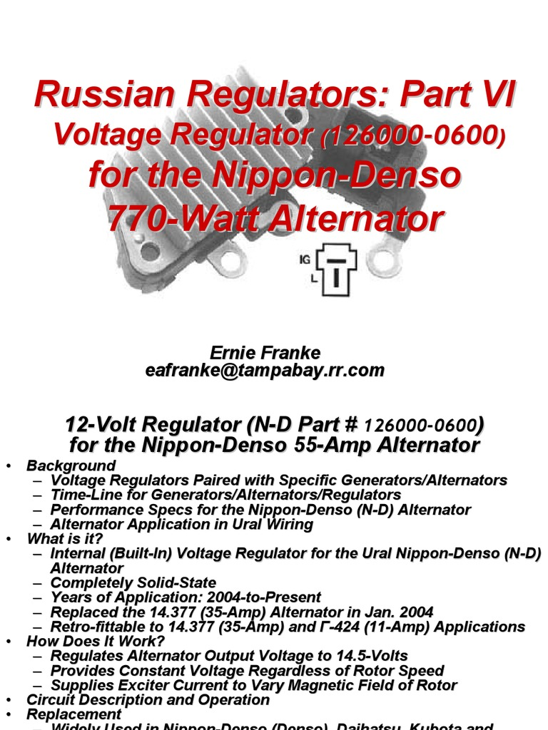 Russian Regulators Part VI 126000 0600 for Nippon Denso | Rectifier |  Mechanical Engineering