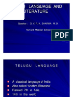 Telugu Language Conf in Harvard2