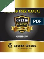 GSE580
