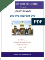 Bhiwadi Brochure