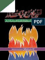 Fitnon Ka Urooj Aur Qayamat Kay Aasaar by Shaykh Imran Ashraf Usmani
