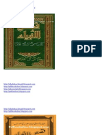 Qasas Ul Anbiya in Urdu PDF