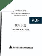 Video Camera System