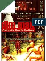 Dian Xue Shu Skill of Acting