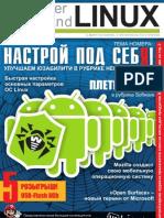 UserAndLINUX_v11.08(12)
