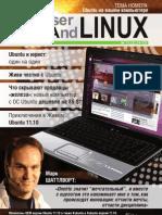 UserAndLINUX_v11.12(15-16)