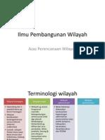 Ilmu Pembangunan Wilayah