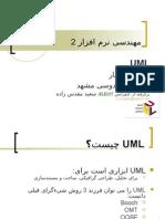 SE2_5_UML
