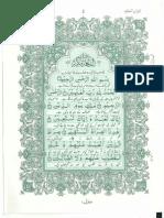 Akram-at-Tarajim Para 1