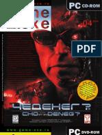 Game.EXE 04.2004