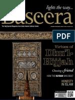 Baseera Issue 5 - iPad