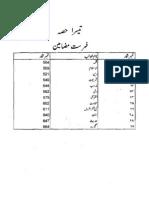 Talim ul Quran p3 - Mushtaq Ahmad Khan