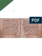 حرز اسماء اهل الكهف