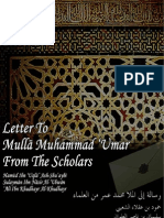 Letter to Mulla Muhammad Umar From the Scholars