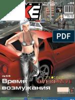 Game.EXE 07.2000