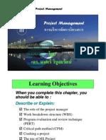 Ch03 Project Management