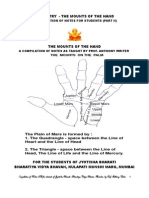 PALMISTRY-THE MOUNTS OF THE HAND - A COMPILATION FOR STUDENTS (PART II)