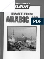Eastern Arabic III Reading Booklet