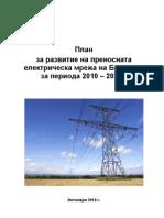10_Year_Net_Dev_Plan_BG_2010-2020