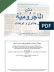al-Aajurroomiyyah in Charts & Tables - Compiled by Aboo 'Imraan al-Mekseekee