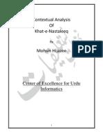 Contextual Analysis of Khat-E-Nastaleeq