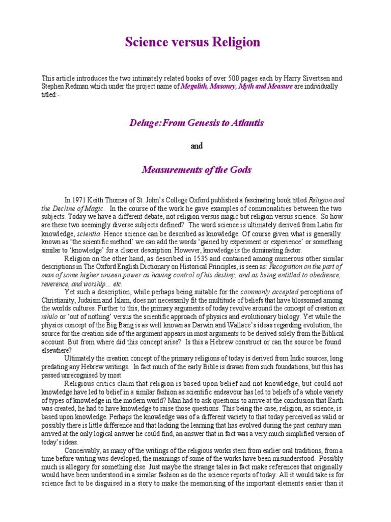 Literary analysis essays on poems