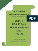 Modul Penulisan UPSR 2