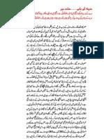 Hamid Mir on Madina Pak